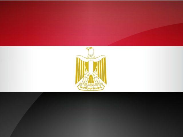 Egypt Altus Strategies