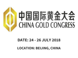 CHINA GOLD CONGRESS