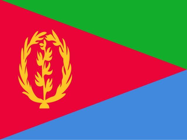 Eritrea Colluli Danakali