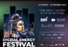 Digital Energy Festival focus on women